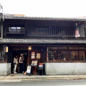 【京都】omo cafe