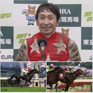 JRA(日本中央競馬会)FB 2