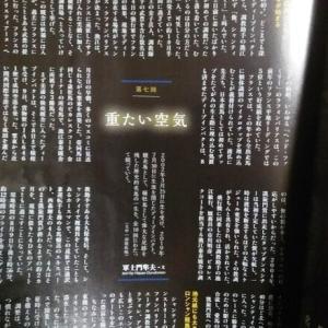 《優駿》 第《81》回 菊花賞(GⅠ)