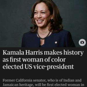 歴史が創られた瞬間