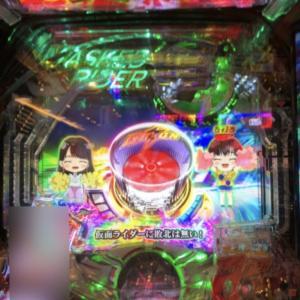ぱちんこ仮面ライダー轟音#3  岡るとくん。リベンジ【遊タイム搭載】