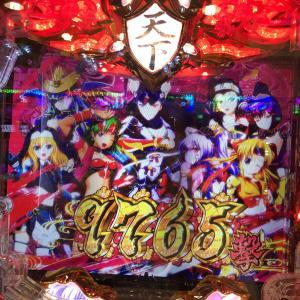 【#5】P戦国乙女6 暁の関ヶ原にて今度こそ万発狙うの巻