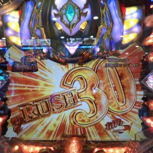 【256バイン】CR聖戦士ダンバイン 256ver. やっぱ一番おもしろいよな(๑˃̵ᴗ˂̵)