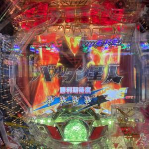 【リベンジマッチ】ぱちんこウルトラマンタロウ2 ウルトラバトルモードぶち込んでやったわ