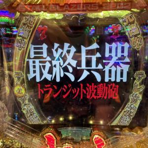 【新台】P宇宙戦艦ヤマト2202 愛の戦士たち 『7テンから始まる大爆発!!』