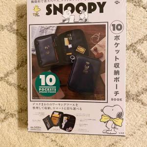 スヌーピーの収納ポーチをiPad mini収納に