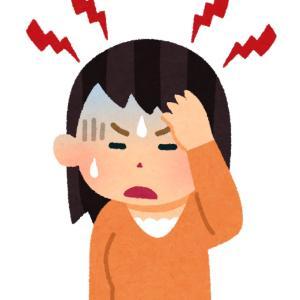 低気圧...不安はないけど頭痛はある