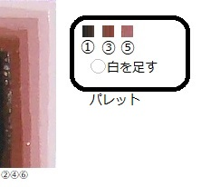 ガッシュ絵具の「グラデーションの塗り方」について ~初級編~