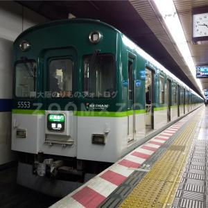 引退が迫る5扉車!京阪5000系に乗車しました(2020年10月20日)