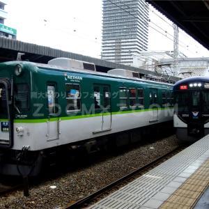 京阪本線森小路駅にて動画撮影&香里園駅まで乗車(2020年10月30日)