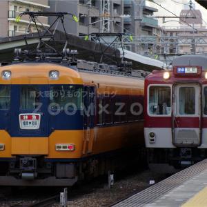 残りわずかのスナックカーを求めて橿原神宮前駅へ!(2020年11月23日)