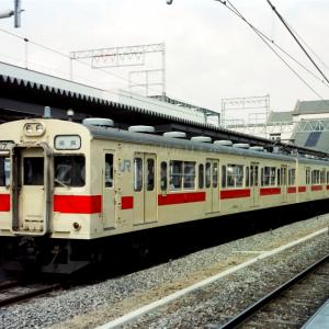 105系春日色の姿も!大阪近郊区間大回り乗車(1996年)