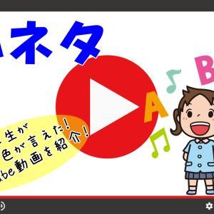 Youtubeの英語聞き流しで子供が色の名前を喋れるようになった