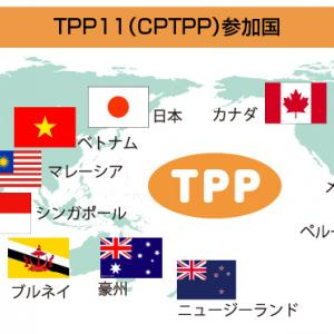 人気沸騰! 英国に続き中国、台湾もTPPに加入申請・・・おヨビで無いのが一人・・・