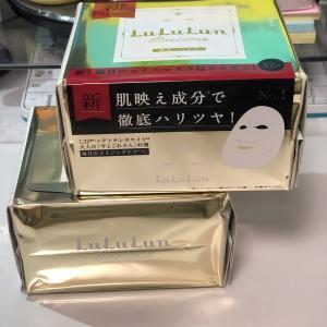 【スキンケア】冬の定番「ルルルンプレシャス ホワイトS」100均商品で、効果UP!