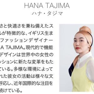 【ファッション】ムスリムファッション HANATAJIMA FOR UNIQLO WOMAN 2021年春夏物をチェック!(ユニクロハナタジマ、ユニクロ コラボ商品)