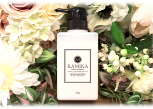 【KAMIKA】クリームタイプのシャンプーで頭皮をいたわりながら元気な髪へ