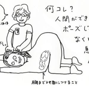ダウン症児を授かって【4】妊娠後期・逆子なおる
