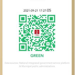 2021.09.20_隔離生活15日目ホテルから開放@上海(普陀区)