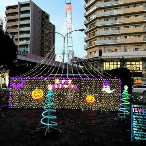 【宝塚南口駅前】ハロウィーンのイルミネーションを見ながら親子でおしゃべり