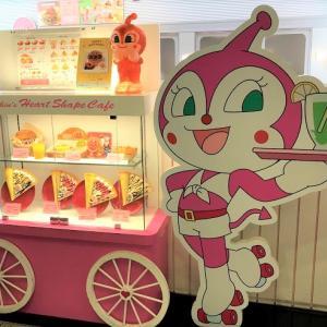 【神戸アンパンマン】2020ハロウィン限定パンをゲット!ジャムおじさんのパン工場