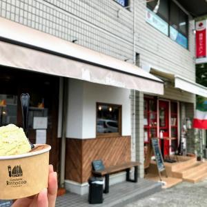 【ジェラテリア リントッコ】おいしいジェラート店を発見!天然素材&旬食材使用で好き
