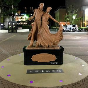 【宝塚歌劇雑談】雪組「ガート・ボニート(2018)」のブルーレイに小林幸子氏似の客がうつっている件