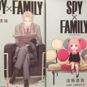 【 スパイファミリーが面白い 】理由を挙げればどんどん出てくる!