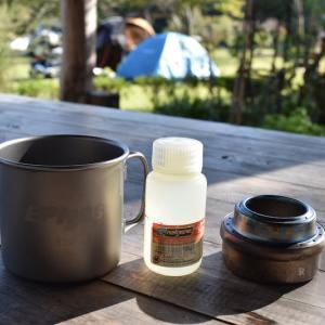 【おすすめキャンプ用品】EPIgasのシングルチタンマグとエバニューのアルコールストーブ