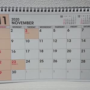 2021年カレンダーを買った