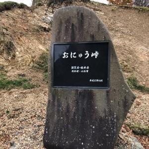 三方五湖ツーリング①~おにゅう峠編~