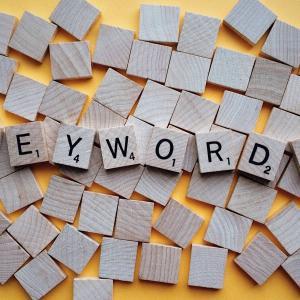 『ブログ初心者向け』キーワード選定は基本の『キ』