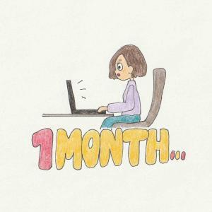 ブログ初心者が雑記ブログを1カ月続けた結果