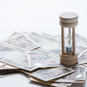 貧乏とお金持ちの違いは預け方?【投資ド素人が投資初心者になるための 株・投資信託•つみたてNISA•iDeCo•ふるさと納税 超入門】