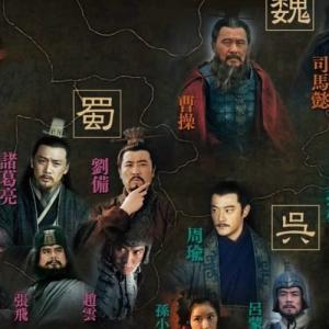【予告集】圧巻の内容で惹きつけるドラマ『三国志ThreeKingdoms』は、予告映像も最高。