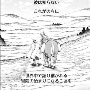 【少しネタバレ】『辺境の老騎士 バルド・ローエン』は強く優しい騎士の世直し物語