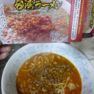 台湾拉麺「お取り寄せ」
