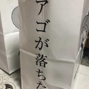 「食パン」