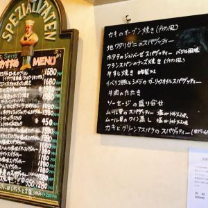 シェスタ♪熊取町 あつあつドリアが美味しい☆