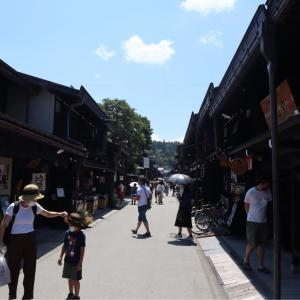 【信州旅行】飛騨高山の宮川朝市と古い街並みとグルメそして鍾乳洞へ行ってきた