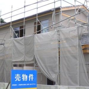 外壁の吹付