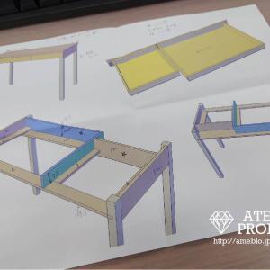 ワークスペース模様替え-Part3 机作成 設計-