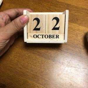 セリアのブロックカレンダーはInstagramで活躍するよ