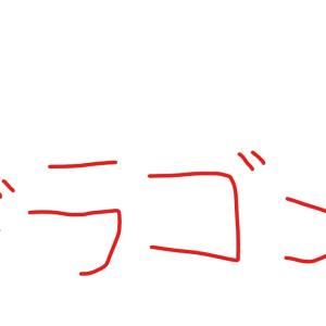 鷹木vsオスプレイ 飯伏vs石井 G1クライマックス30