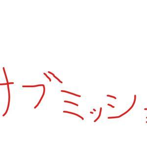 飯伏vsジェイ 内藤vsザック G1クライマックス30