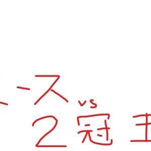 棚橋vs内藤 オスプレイvs裕二郎 G1クライマックス30
