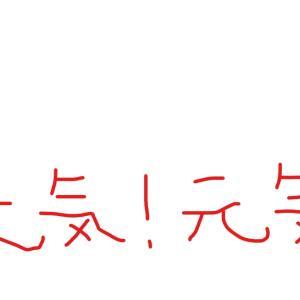SANADAvsジュース 鈴木みのるvsジェイ G1クライマックス30