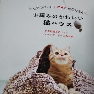 猫ハウスがたまらん