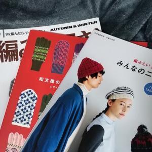 編み物本が増え、さらに増え
