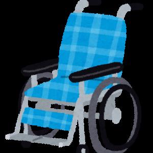 ㉖手術後5日目 ついに退院日!まさか車椅子に…